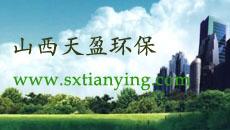 vwin官方网站天盈:专业德赢vwin体育平台、环评企业