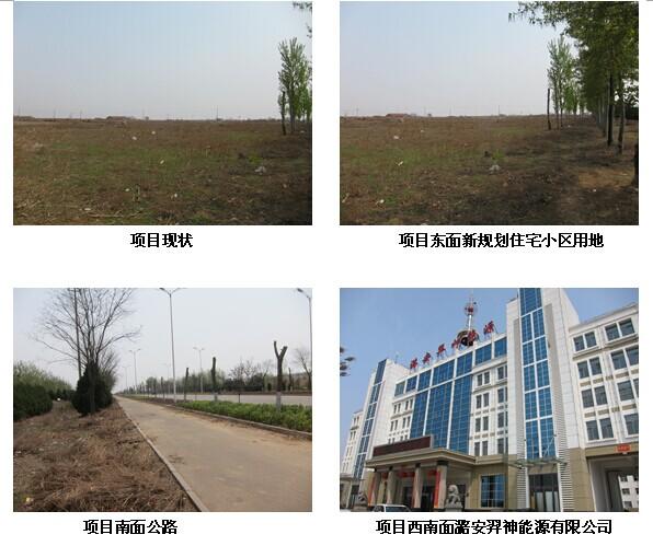 vwin官方网站阳光威尼斯小区一期工程建设项目